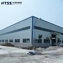 SGS Customized prefabricated galvanized steel structure warehouse