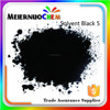 oil soluble aniline black solvent black 5 for inks dyes