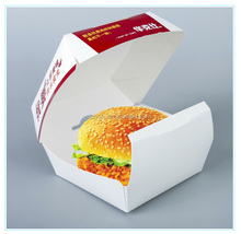 Cardboard Disposable Burger Box/Takeaway Container/fast food packaging box