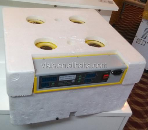 v-48 incubator safety package.jpg