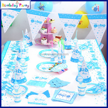 2016 Baby Boy Party Supplies