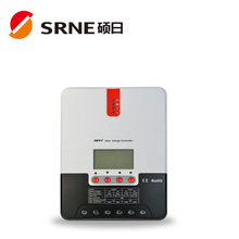 New Design SRNE ML2420 100V MPPT 12V 24V 20A solar control box For Off grid system