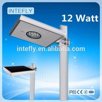 12w outdoor ip65 integrated all in one solar led garden yard street lights