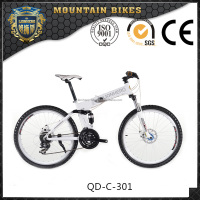 Foldable MTB 26 Inch Aluminium Alloy Frame Mountain Bike/Bicycle