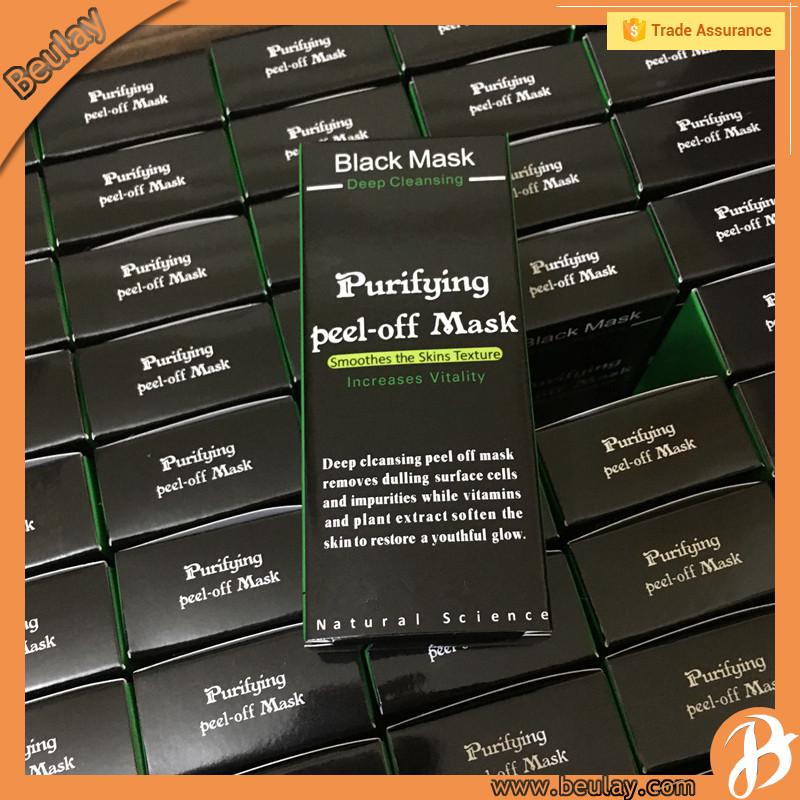 hautaufhellung reinigungsspende schwarze maske mitesser entfernen sch nheit hautpflege maske. Black Bedroom Furniture Sets. Home Design Ideas