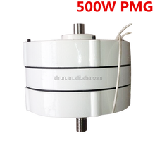 Low RPM low Torque 12v 24v 48v 100W 200W 300W 400W 500 W 600w permanent magnet generator also called alternator pmg