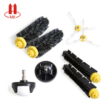 Wholesale Original Robotic Cleaning Parts (Bristle Brush, Flexible Beater Brush, 3-Armed Side Brush and Castor Wheel) for Roomba