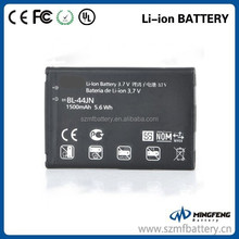 BL-44JN manufacturer cell phone battery for LG Optimus Zone E400 Optimus L3 E400 Optimus L5 E612