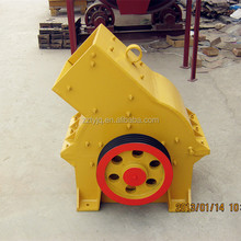 low price stone crusher hammer crusher for sale
