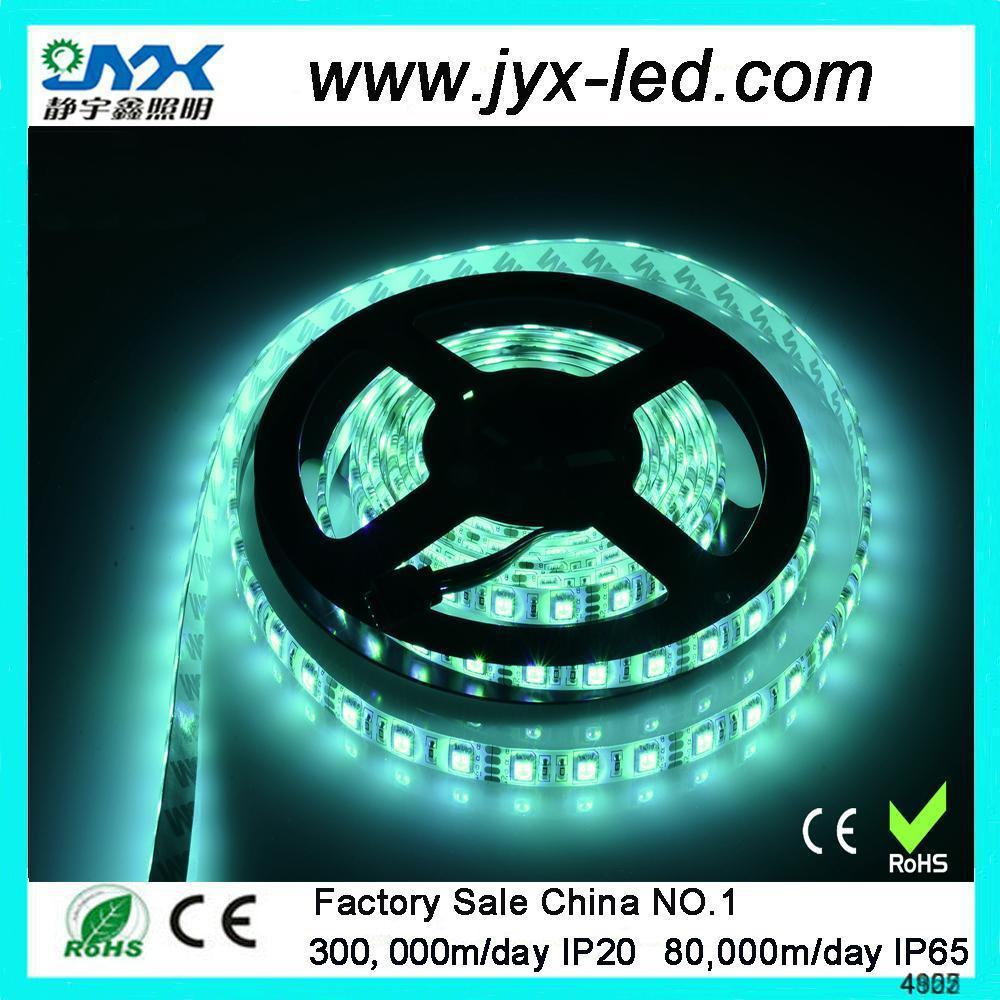 led china led manufacturers led strip lights price in india