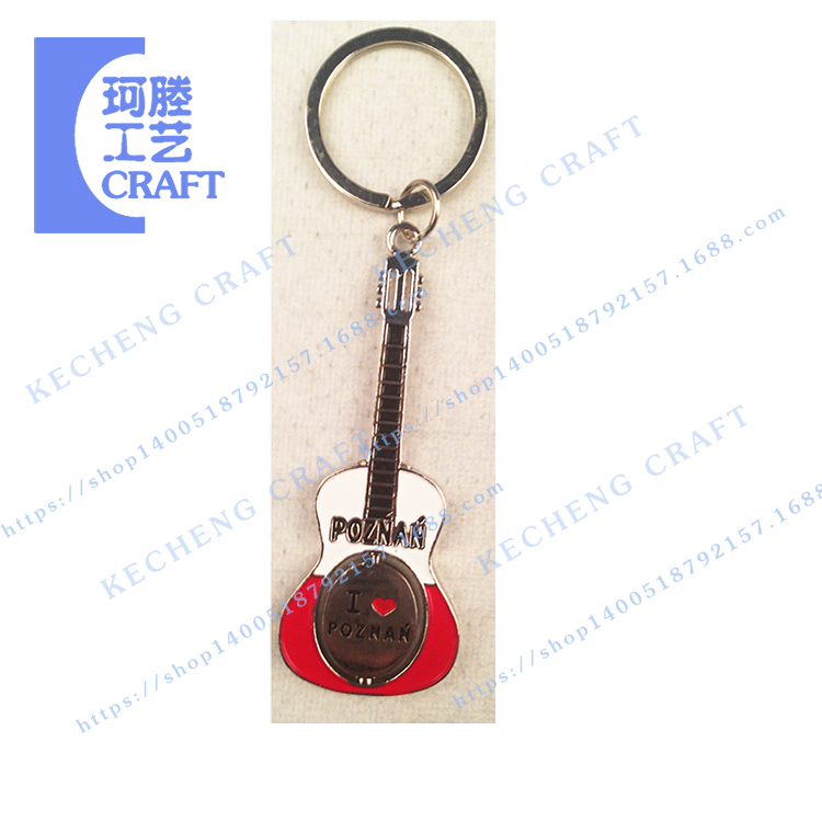 New Gift Items Fashion Guitar Shaped Keychain Keyring