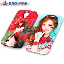 3d Blank Sublimation Leather with white fabric Phone Case for Samsung S4 sublimation leather phone case