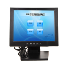 International Used 12.1 inch LCD Touch Screen POS Monitor