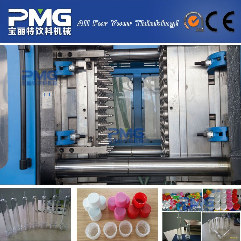 PMG-1800A small plastic injection molding machine price / injection moulding equipment