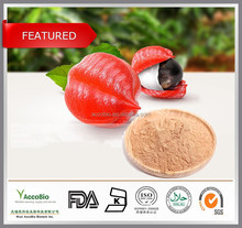 100% Natural Guarana extract 10% 20% Caffeine, Bulk Guarana seed extract powder, Paullinia cupana P.E. powdered Guarana
