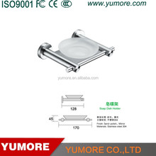 Alibaba.com hotel bath wall mounting 304 stainless steel shell soap dish