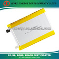 high capacity rechargeable battery 787098 with 3.7v 6300mAh