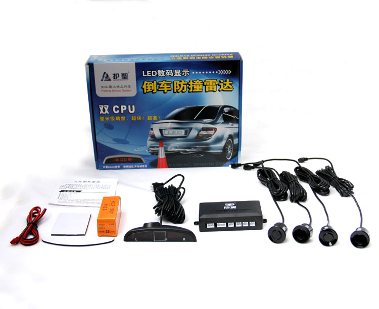 car parking sensor system & Car Reversing Aid