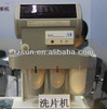 for medical and hospital with CE Certified dental X-Ray Film Processor