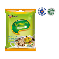 halal Chicken powder seasoning 100g, 200g, 450g, 500g, 1kg, 10kg, 20kg