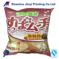 China Manufacture food pack logo printed inflatable plastic air bag/Heat seal snack bag for food