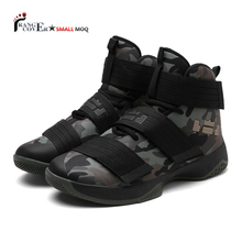 Retro OEM Design Your No Brand Name Custom Basketball Shoes Mens