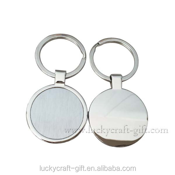 High quality promotional custom popular gifts circular blank metal zinc alloy key chain