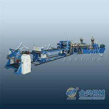 DCP starch extrusion machine