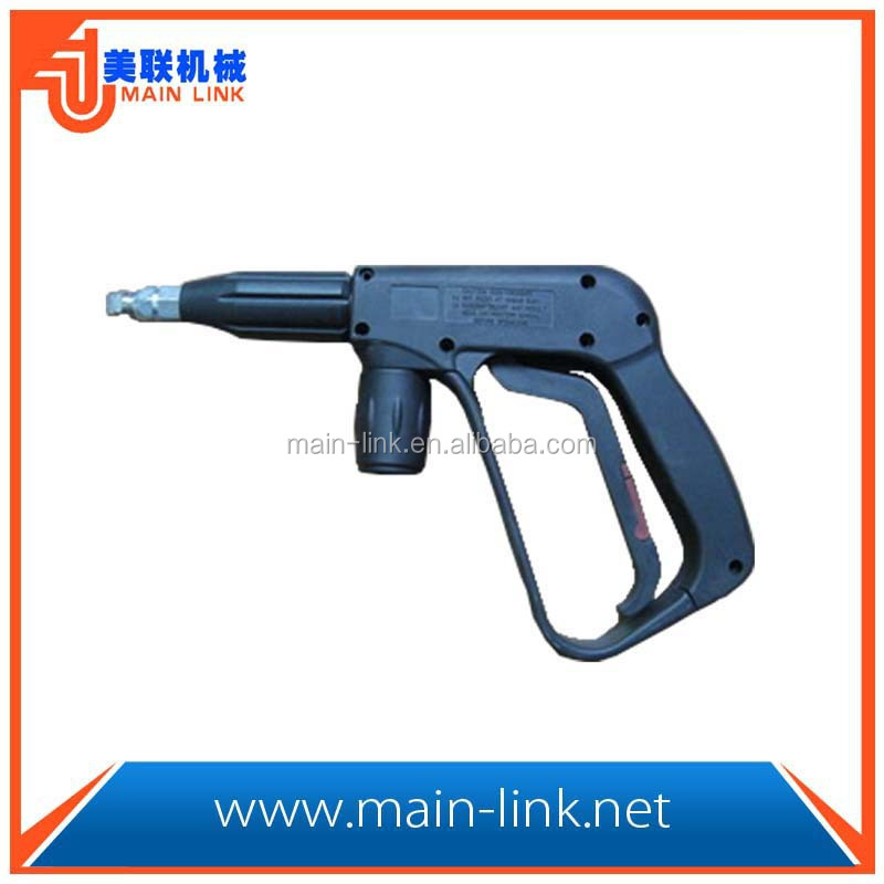 pressure washer parts spray gun