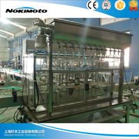 Automatic Liquor / Red Wine / Alcohol / Glass Bottle Filling Line / Bottling Machine