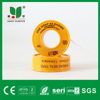 12mm high demand water pipe thread seal