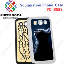 New Arrival Sublimation Phone Case for Samsung Galaxy Win i8552