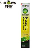 Good quality coil incense stick green mosquito coil