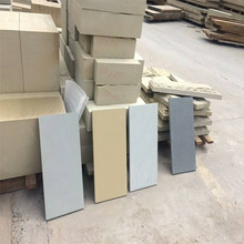 Popular Light Yellow Wood Vein Sandstone for Project