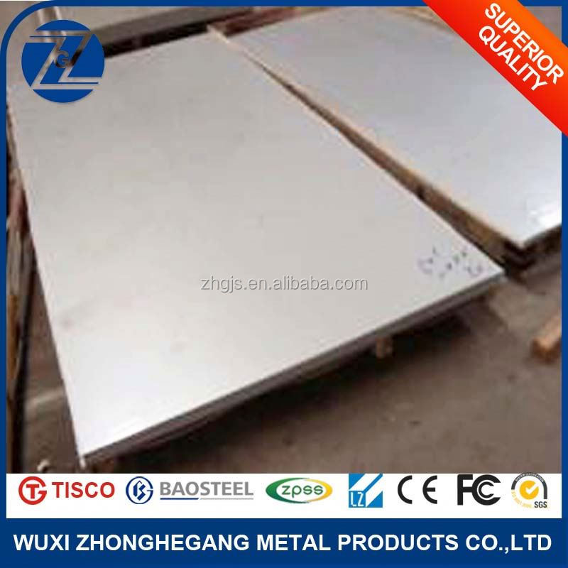 Wuxi ZHG Distributing Different Types Of Steel Plate--Hot Rolled And Cold Rolled