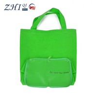 ZQ-L-015 Dongguan Non-woven factory outlet BSCI new design reusable foldable shopping bags