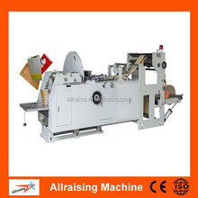 Fully Automatic Small Paper Bag Making Machine/High Speed Fully Automatic Brown Paper Bag Making Machinery used in Super markets