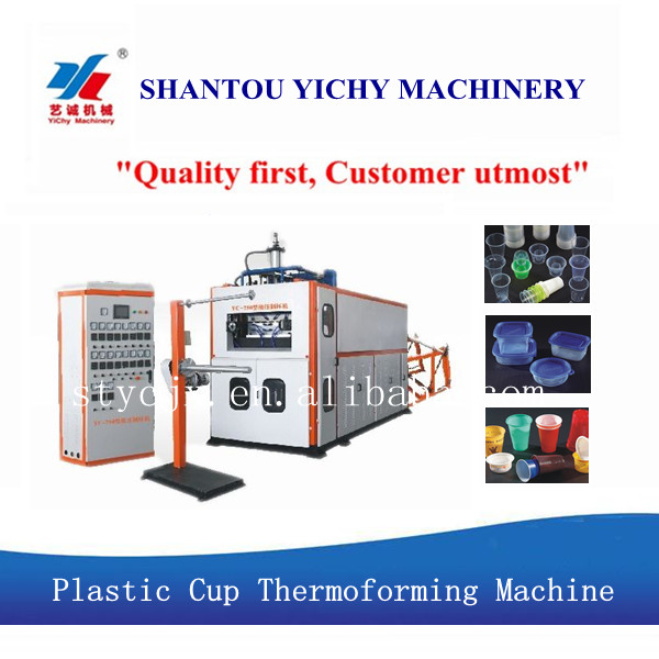 Factory price YC-750 Full automatic hydraulic disposable plastic glass making machine
