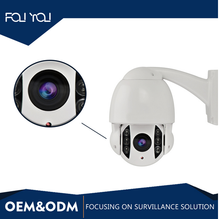 CMOS Sensor Auto/manual zoom Infrared Auto tracking Speed Dome PTZ IP Camera