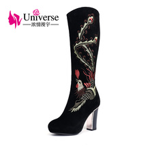 E322 Winter Women Embroider Shoes Cow Suede Square Heel Half Boots