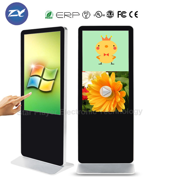 Star Player10 .1lcd advertising playerTFT LCD display indoor application advertising player factory price for mall/store/station