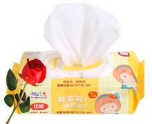 Factory supply cheap no irrigating super soft cotton baby wet wipes