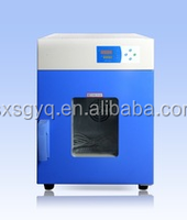 DHG-9070Q automatic hot sale cheap price electric Industrial Floor Type drying oven