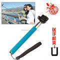 Smartphone holder with Monopod Mobile Phone Monopod Mono pod Factory Cheap Self-portrait