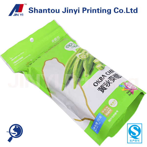 Dried Style stand up foil bag for okra chip packaging