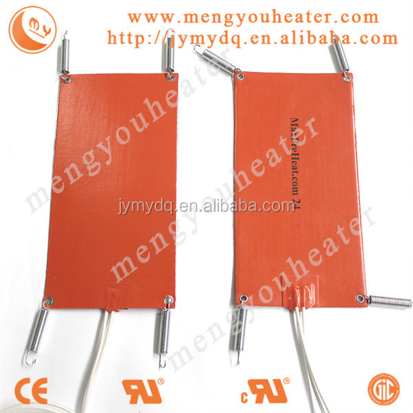 Electric heat pad for LV & HV swichgear Cabinet