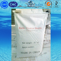 Buy Titanium Dioxide Powder/Liquid Food Grade