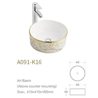 Domo A091-K16 Bathroom Art Gold Printed Ceramic Square Shape Wash Basin Sink/Domo Sanitary Ware Supplier