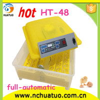 2013 Best quality howard egg incubator incubator and hatcher for selling HT-48II