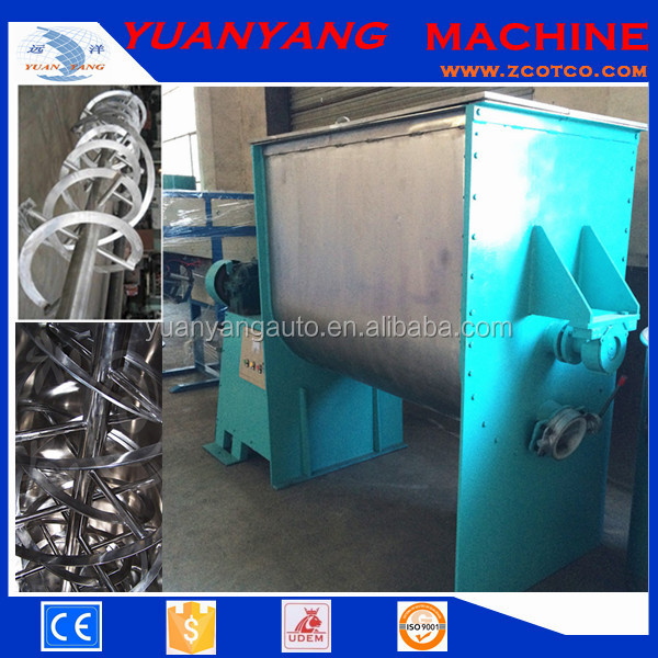 double helical Horizontal Ribbon Mixer machine for animal feed
